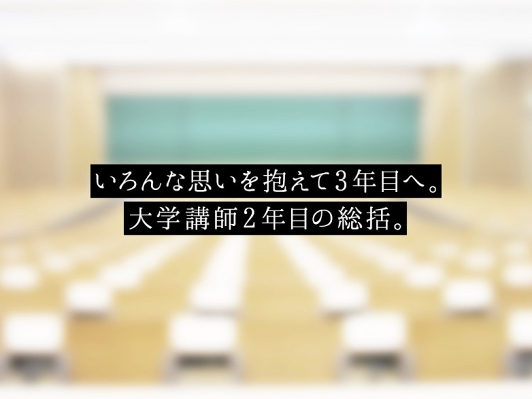 20160126_ed